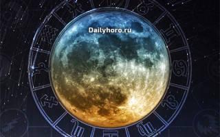 28 октября какой лунный день