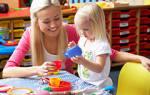 Как устроить ребенка в садик в Москве: ведомственный детский сад