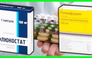 Флуконазол при кандидозе полости рта: пимафуцин или флюкостат что эффективнее?