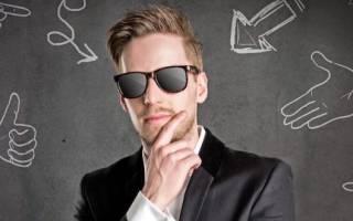 ЧСВ расшифровка в молодежной среде вк, что значит чса?