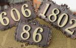 Нумерация квартиры как влияет на жильцов, в доме номер 8